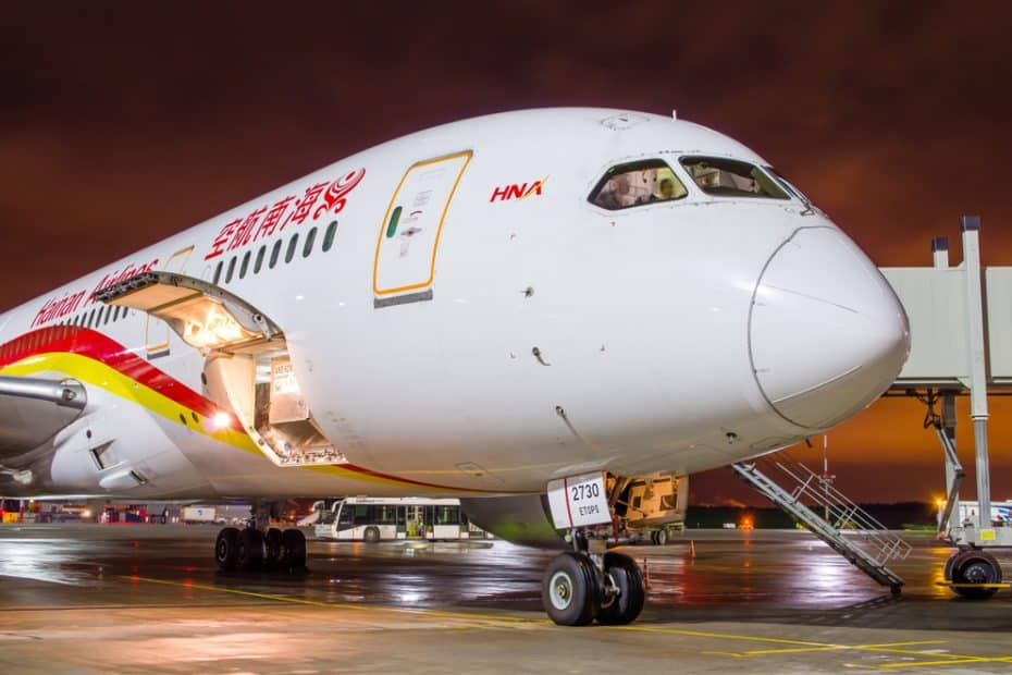 Atención al cliente de Hainan Airlines